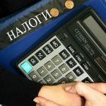 Бизнесвумен скрыла от налоговой более миллиона рублей