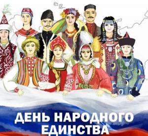 Жителям страны напомнили о праздничном выходном дне