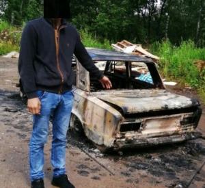 В Смоленской области рецидивисты сожгли машину автоледи