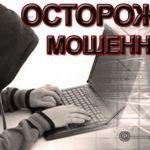 Лже-подруга лишила смолянку 5 000 рублей