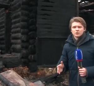 Стали известны подробности трагедии в Ельне, унесшей жизни многодетной семьи (видео)