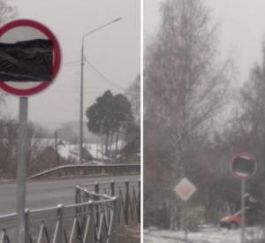 В Смоленске на Рославльском шоссе ограничивают скорость движения