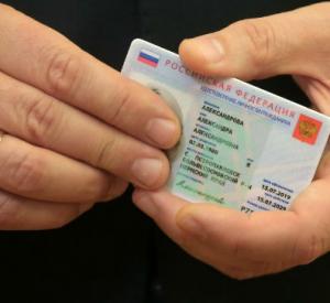 В водительские удостоверения и ПТС внесут изменения