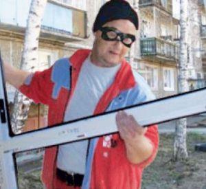 Частник обманул заказчика пластиковых окон
