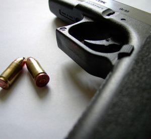 В области найдено тело мужчины огнестрельной раной