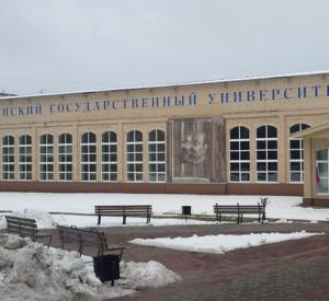 В Смоленске построят новое общежитие для студентов СмолГУ