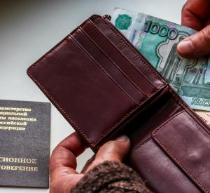 Можно ли россиянам вернуть пенсию в случае недоплаты?