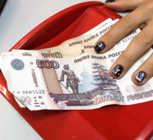 Смолянку обвиняют в хищении субсидии из бюджета региона
