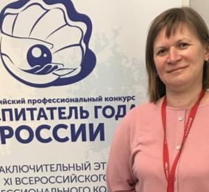 Смолянка оказалась в числе лучших воспитателей России