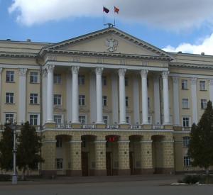 В указ «О введении режима повышенной готовности» внесли изменения