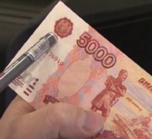 Смоленский блогер задержан за сбыт поддельных купюр