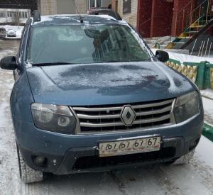В Смоленске экс-супругу бывшего мэра Качановского обматерил автохам