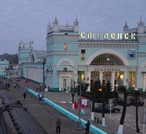 В Смоленске на ж/д вокзале отключат подсветку в  «Час Земли»