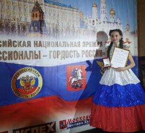 """Юная смолянка стала обладательницей ордена """"Молодое дарование России"""""""