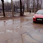 В центре Смоленска состояние дорог оставляет желать лучшего