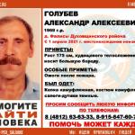 В Смоленской области пропал мужчина, пострадавший во время пожара