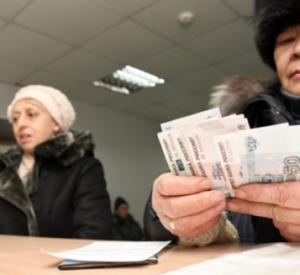 В России пенсионерам предложили выплачивать по 75 тысяч рублей