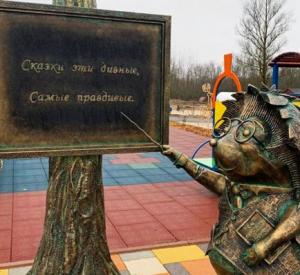 В смоленском парке появится новый арт-объект
