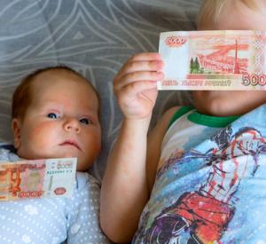 В Государственной думе одобрили продление выплаты на детей в размере 10 тысяч рублей