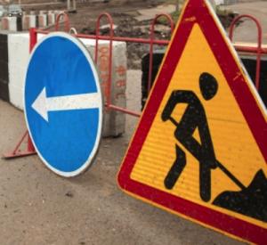 В Смоленске почти на три недели  закроют для проезда перекресток