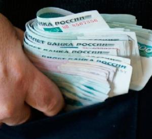 Под Смоленском мужчина незаконно получал пособие по безработице