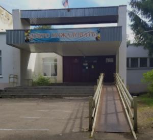 По факту ЧП в одной из школ Смоленска возбуждены уголовные дела (видео)