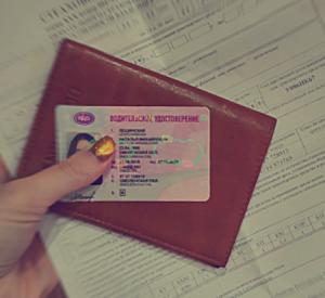 На проспекте Гагарина у девушки изъяли поддельные водительские права
