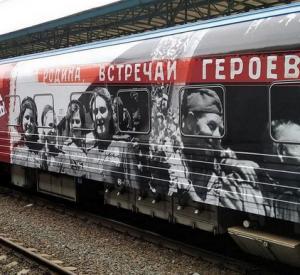 Передвижной музей «Поезд Победы» прибудет в Смоленск