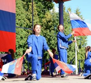 Программа мероприятий в День России