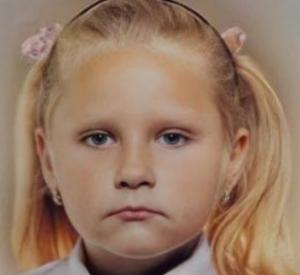 """Добровольцы ПСО """"Сальвар"""" присоединятся к поискам девятилетней девочки"""