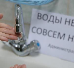 Жители 12 смоленских домов останутся без водоснабжения