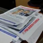 """Фото: В Смоленске с поличным поймали распространителей """"чернухи"""" в отношении кандидата в депутаты"""