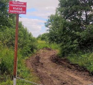 Депутат Госдумы Артём Туров обратился в Генпрокуратуру по факту захвата берега озера под Смоленском