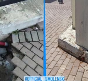 В Смоленске на Владимирской набережной устранили провал брусчатки