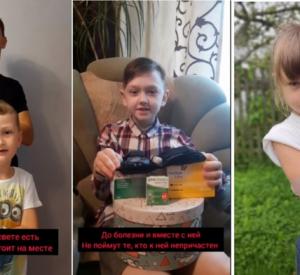 Видео: В Смоленске дети-диабетики взывают о помощи