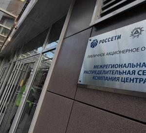 В Смоленской области руководителей стройфирмы обвиняют в мошенничестве на 90 миллионов рублей