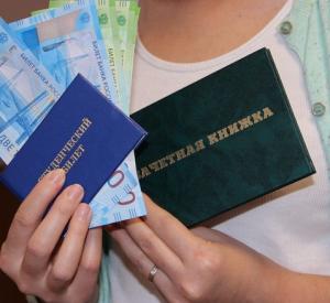 В России может появиться студенческий капитал