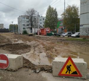 Фото: Что происходит на месте ремонта дороги в Новосельцах?