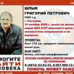 """В Смоленской области трагически завершились поиски пожилого водителя """"Лады"""""""