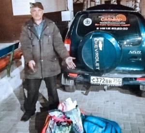 Смоленские поисковики вернули родственникам потерявшегося белоруса