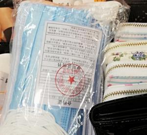 Смоляне обвинили торговую точку в продаже гуманитарных масок