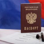 В России хотят установить новый возраст выдачи паспорта