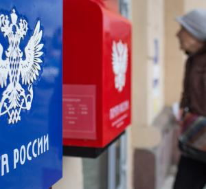 В смоленском филиале «Почты России» выявлены нарушения