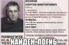 В Смоленске трагически завершились поиски 45-летнего мужчины