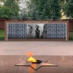 В Смоленске разработали эскиз мемориального панно