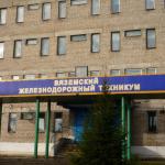 В Смоленской области поймали мужчину, который решил спалить техникум