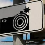 На Смоленщине установят 137 комплексов фото-видеофиксации