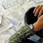Смолянин умудрился накопить 66 долгов по услугам ЖКХ, штрафам ГИБДД и налогам