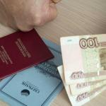 Российские эксперты хотят вывести накопительную часть из пенсий