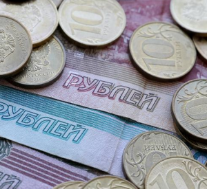 Со следующего года в России отменяют единый налог на вмененный доход